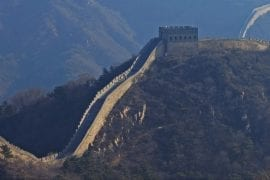 GlobeTracker Avantura Tajne pustih ostrva - Kineski zid